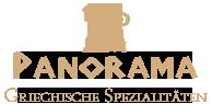 Logo: Restaurant Panorama